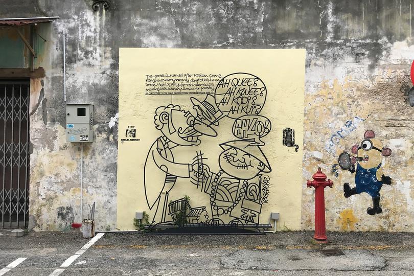 Penang Street Art Ah Quee