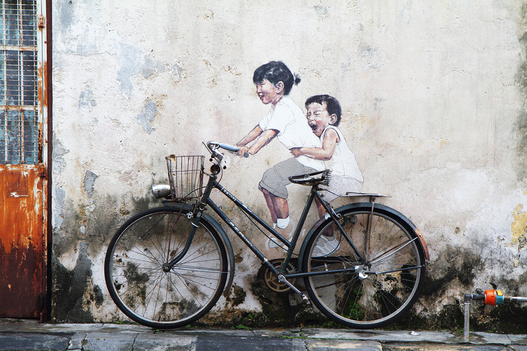"""Kids on Bicycle"" Street Art"