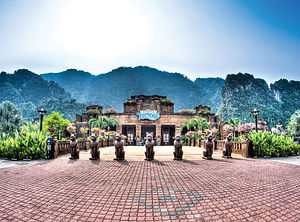 lost-world-of-tambun-entrance.jpg