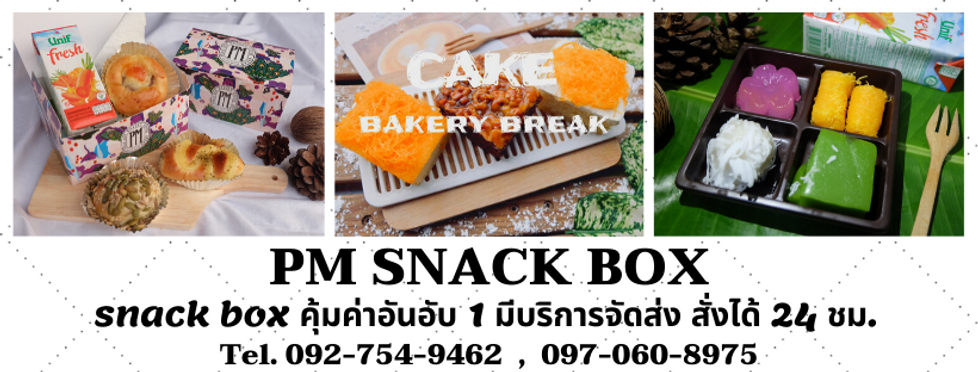 PM Snack Box.png