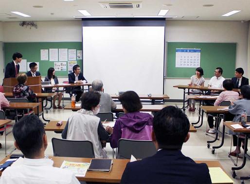 一般社団法人 福祉キャリアセンター主催「よしじま終活セミナー」のパネリスト