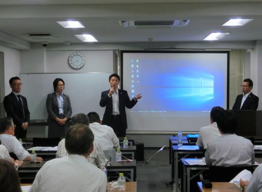 中小企業経営者様向け「企業経営における外国人雇用の留意点」