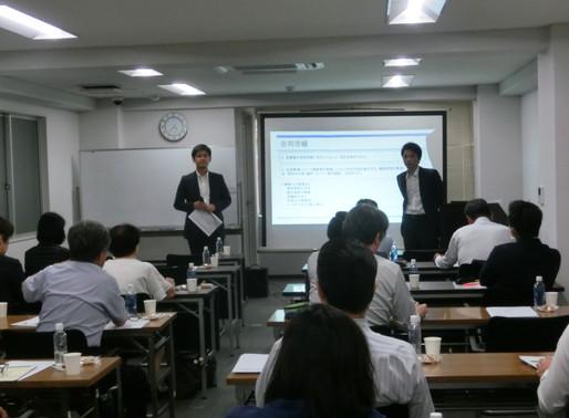 社会保険労務士様向け「労働問題研究会(問題社員対応の実務)」の開催