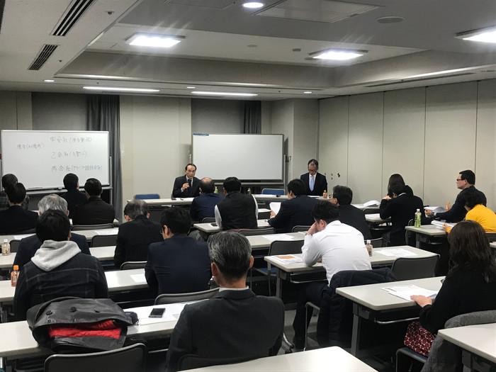 広島もくに会「2019年12月通常例会」にて講演