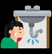 マンションの水漏れの責任は?