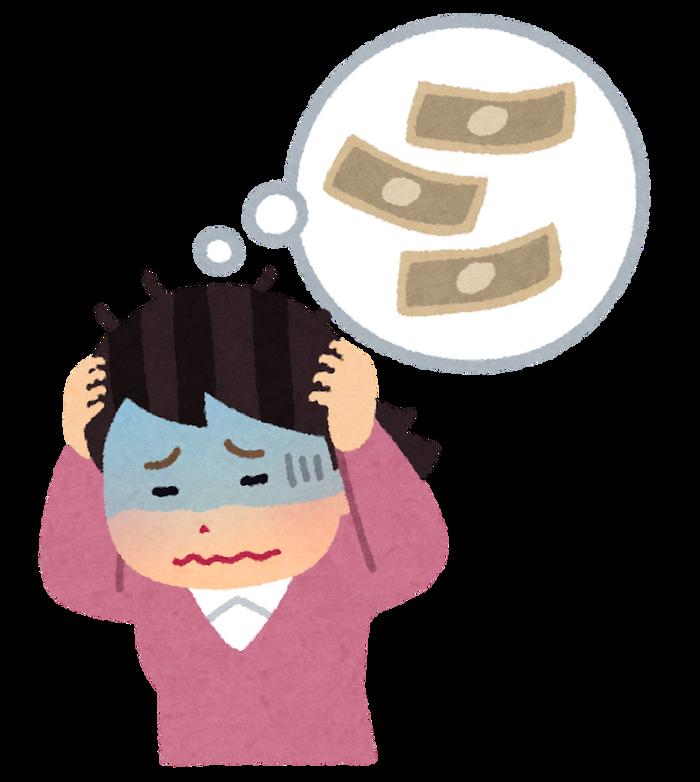 親の債務を一人の相続人に引き継がせることができるか?