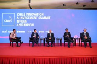 TOC expuso en panel de la Cumbre de Innovación en China en la que también participó el Presidente Pi
