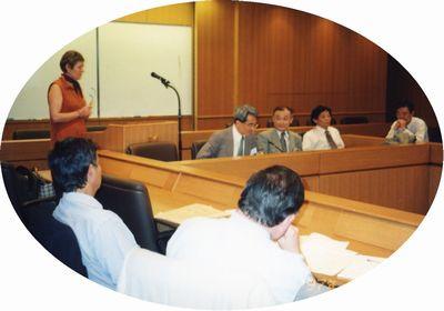 AJC 1997