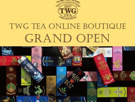 『TWG Tea』が公式オンラインブティックをスタート