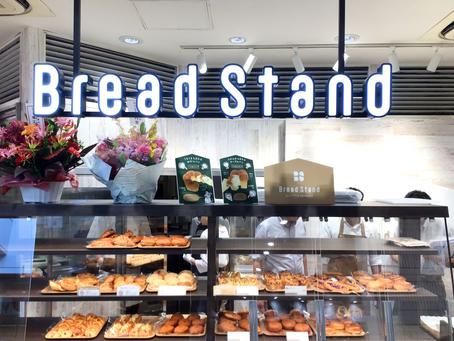 2019年10月3日(木)8:00よりエトモ長津田にブレッドスタンド長津田店がオープンいたします