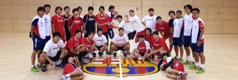 Japan Mens Handball Team