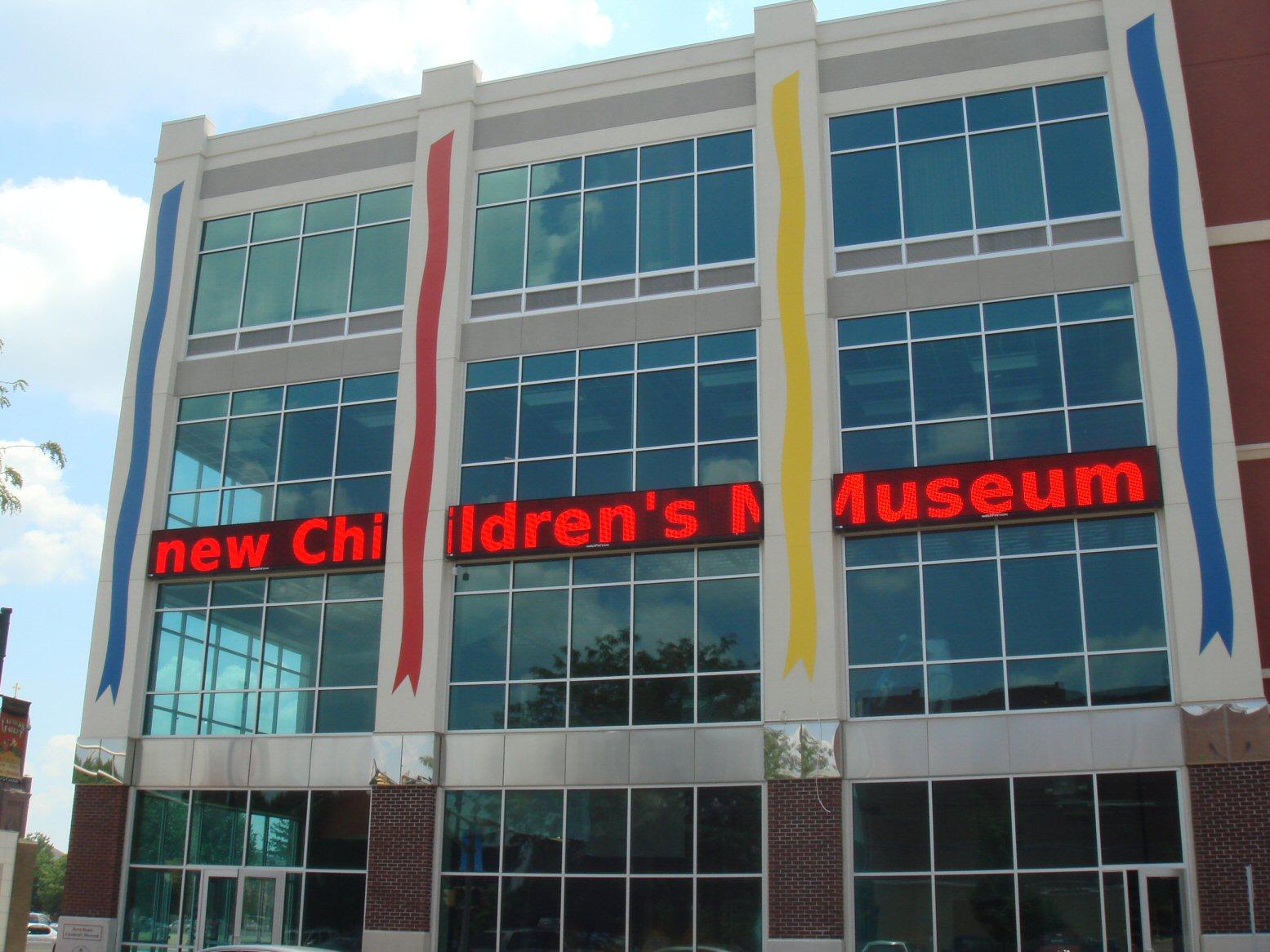 Terre Haute Childrens Museum