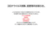 SnapCrab_NoName_2020-4-10_15-46-58_No-00