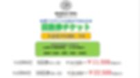 SnapCrab_NoName_2019-9-18_19-36-7_No-00.