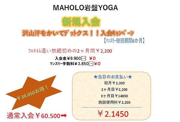 SnapCrab_NoName_2021-4-24_10-38-29_No-00