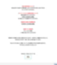 SnapCrab_NoName_2020-4-7_15-1-5_No-00.pn