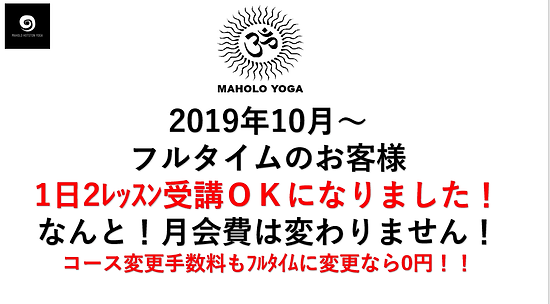 SnapCrab_NoName_2019-9-18_19-39-9_No-00.