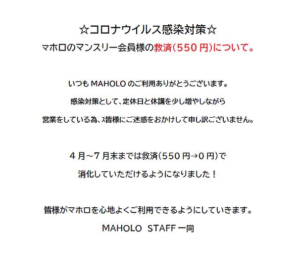 SnapCrab_NoName_2021-3-31_13-0-13_No-00.
