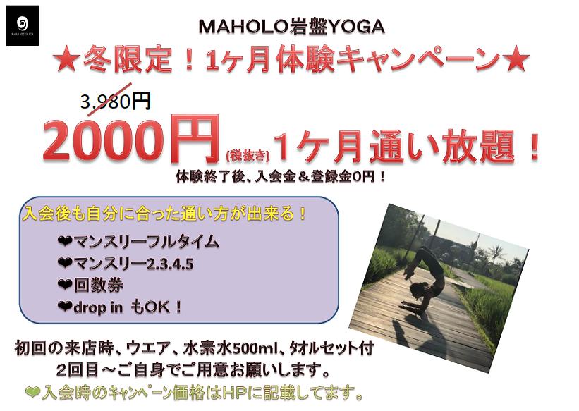 SnapCrab_NoName_2020-10-10_10-44-17_No-0
