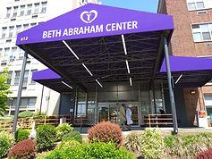bethabrahamcenter entrance