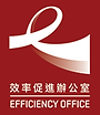 Efficiency_Office.png