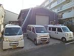 忠生試験場 写真.JPG