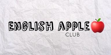 English Apple Club logo - Cours d'anglais, cours, apprendre anglais, ateliers d'angalis, à domicile, pour les enfants, langues