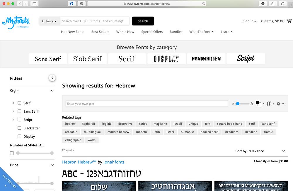 MyFonts website for free Hebrew fonts