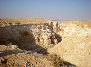 Mountains and Cliffs in the Negev, Israel (2)