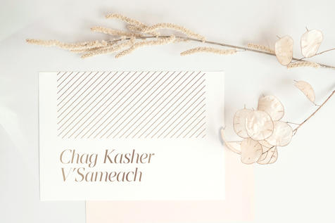 Pesach Gold Stripes Greeting Cards (7 pcs) | $27.99