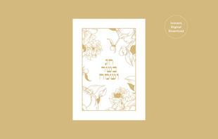 Gold Florals Pesach eCard | $3.99