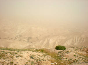 Mountain and cliffs in the Negev, Israel