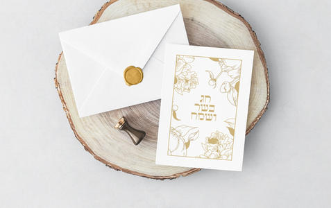 Pesach White and Gold Florals Card | $27.99