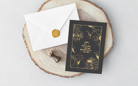 Pesach Black and Gold Florals Card | $27.99