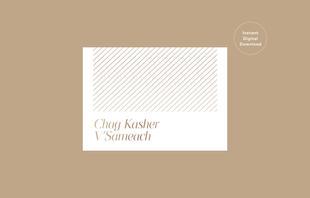 Chag Sameach Gold Stripes eCard | $3.99