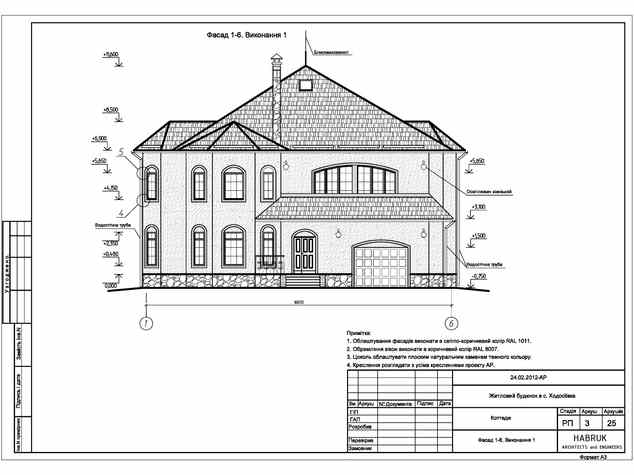 Two-story house with a bay window