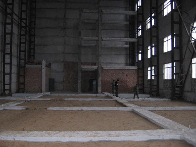 Фундаментная плита под этажи