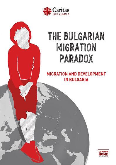 bulgarian migration paradox.jpg