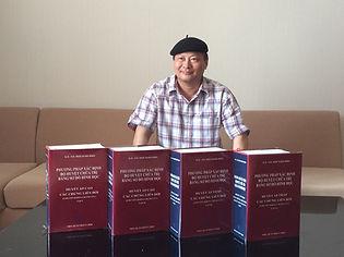 Профессор Нго Суан Бинь