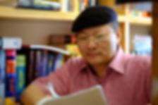 Доктор Нго Суан Бинь
