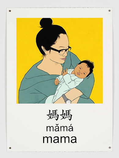 Vocabulary-Mama_edited_edited.jpg