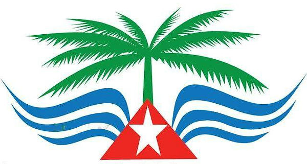cuban tree.jpg