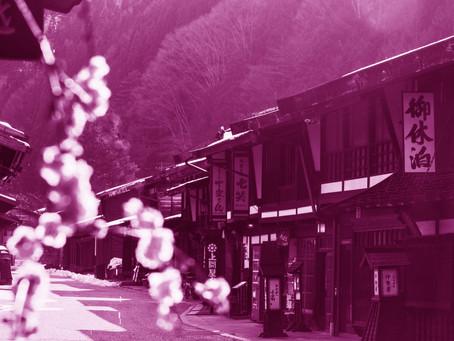 The lonely Kakashi village