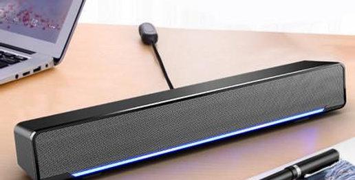 Small Strip Speakers