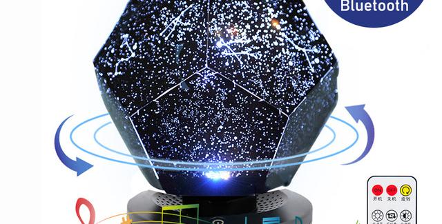 Bluetooth Speaker + Star Light Projector
