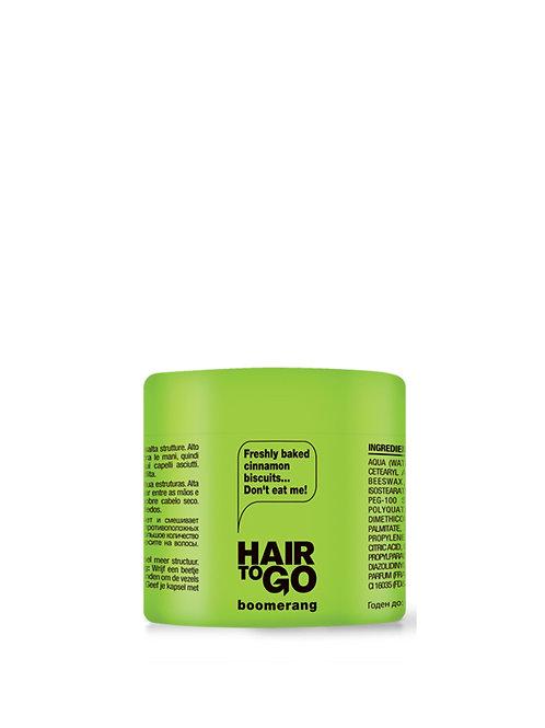 LENDAN - HAIR TO GO - Boomerang 95g