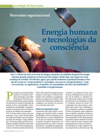 As novas tecnologias do bem-estar; a  energia humana no trabalho (Leia a Zen Energy - Dez 2017)