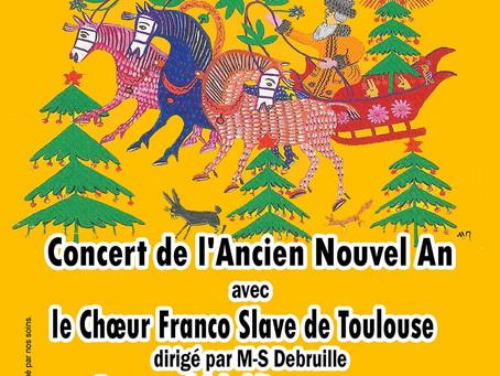 Dim 13 jan 2019 17h CONCERT DE L'ANCIEN NOUVEL AN