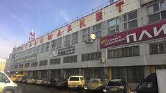 Pedrollo, насосы Pedrollo, офис, сервисный центр, Борисовские пруды, насосы, купить насос, отремонтировать насос, сломался насос