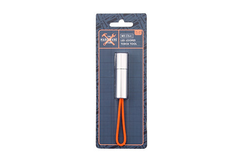 LED Looped Torch Tool